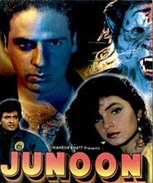 16 Best Animation Horror Movies Similar To Junoon (1992 Film