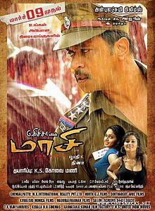20 Best Action Movies Similar To Jai Hind 2 - iknow xyz